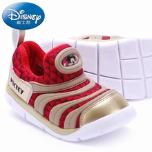 Disney Kids Shoes Comfortable  Breathable Non-slip Sneakers Fashion New Product Childrens Sports Shoes#1006