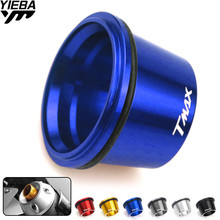 CNC Motorcycle Exhaust Pipe Muffler Tail Port Cover Cap  For Yamaha Tmax530 TMAX 530 T-MAX 530 2012 2013 2014 2015 2016 2017 cnc motorcycle exhaust pipe muffler tail port cover cap for yamaha tmax530 tmax 530 t max 530 2012 2013 2014 2015 2016 2017
