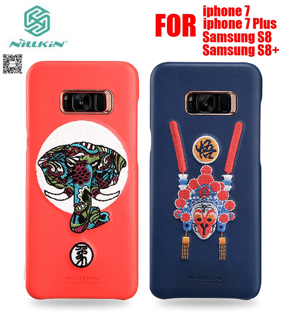 2017 NEW Nillkin Brocade Chinese style case for Apple iphone 7 8Plus for samsung s8 s8 Plus cover PU Leather Vintage back cover
