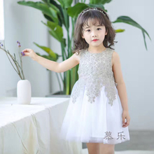 Shiny A-Line Lace Dress Floral Princess Knee-Length Korean Girls Children Kids Clothing Clothes Spring G2053
