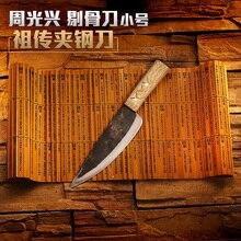 Hand geschmiedet Stahl Küche Zubehör Ausbeinmesser Schlachtung Teilung ohne Knochen Klinge scharf Fleischermesser Fisch Embryonen