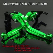 FREAXLL Motorbike Levers Motorcycle Brake Clutch Levers Foldable For Kawasaki ZX6 ZX6R ZX6RR ZX-6 ZX-6R ZX-6RR ZX 6 6R 6RR цена