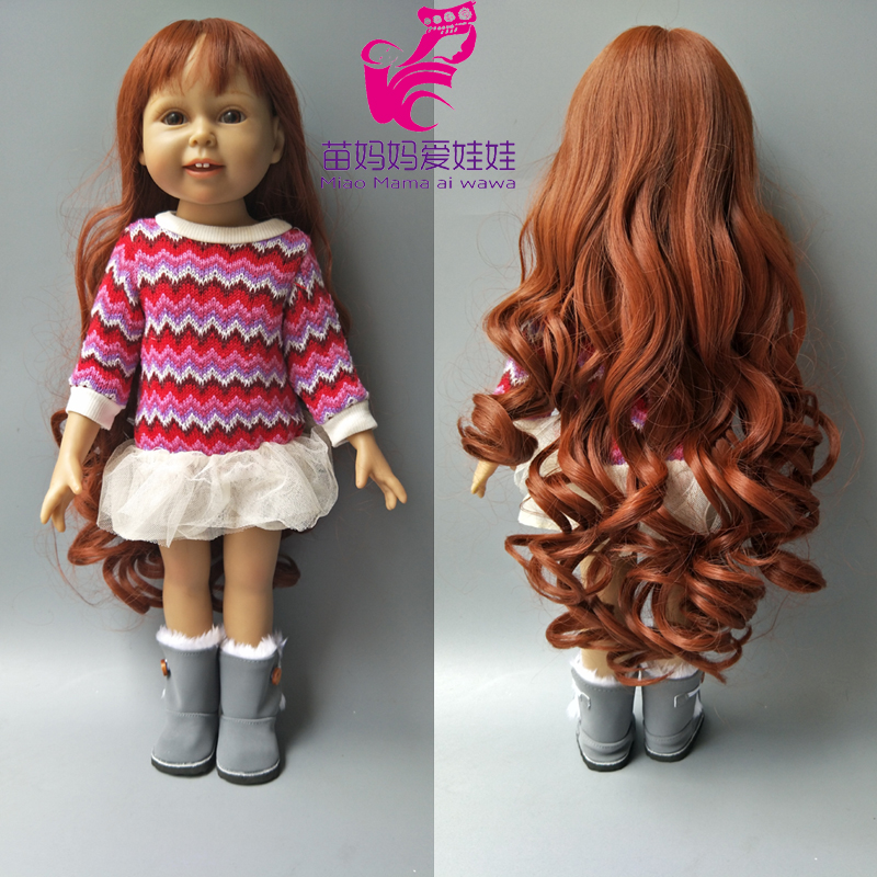 18 inch doll curly wigs brown khaki color hair for 1/3 1/4 1/6 BJD SD doll