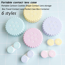 Popular Mini Square Contact Lens Case Box Travel Kit Easy Carry Mirror Container Oreo contact lens box