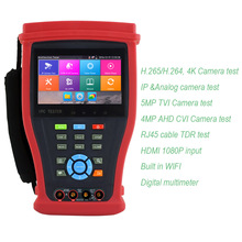 4.3 inch 4K H.265 IP CCTV tester HD AHD CVI TVI CCTV tester Monitor with Digital multi-meter ,HDMI 1080P input/output, wifi