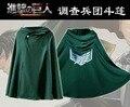 Ataque em titã Cosplay japão animação anime Shingeki não Kyojin Scouting legião Top roupas outerwear grau manto do cabo