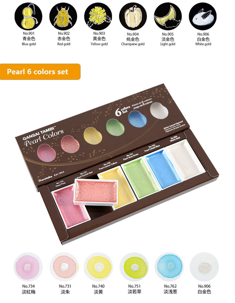 Starry, Gem & Pearl Watercolor Paints