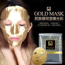 OMY LADY HANCHAN отбеливающий увлажняющий против морщин маски для кожи лица маски для ухода эссенция увлажняющее восстановление гель для лечения акне