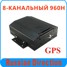 8Ch Channel GPS Car Vehicle Mobile DVR Support Max 2TB HDD