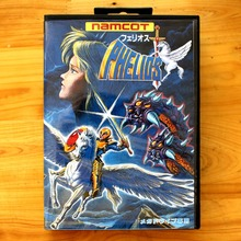 Pheliods 16 Bit MD Game Card with Retail Box for Sega MegaDrive & Genesis Video Game console system