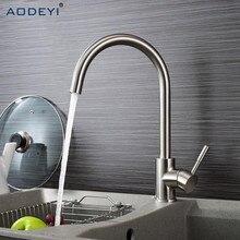 Große Förderung Solide 304 Edelstahl Warmen und Kalten Küchenarmatur Waschbecken-mischbatterie mit Belüfter, waschbecken Wasserhahn, Nickel Gebürstet