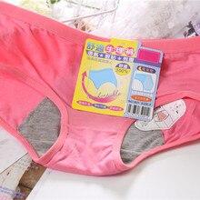 Цветные Модальные нижнее белье менструальные герметичные ночные женские трусики
