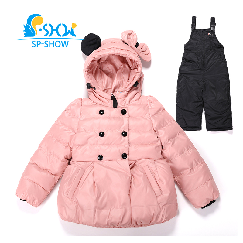 2018 SP-SHOW Brand Kids Winter autumn Children's Outwear Hooded Jacket Boy And Girl Clothing Sets Down Suit And Parkas 01 children s sets 2015 autumn and winter leisure fleece suit boy s jacket and pants