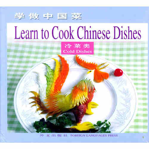 Learn to Cook Chinese Dishes Cold Dishes Chinese & English book all kind of Cold dish category the taste of home cooking cold dishes stir fried dishes and soup chinese home recipes book chinese edition step by step