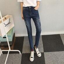2016 american apparel плюс размер женщин джинсы рваные джинсы femme высокие джинсы талии узкие джинсы женщина джинсовые pantalones mujer rotos