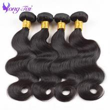 Yuyongtai Hair Brazilian Hair Weave Bundles Body Wave Bundles 100% Human Hair Extensions Natural Color Remy Hair Shipping Fast