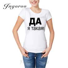 Babaseal Top Brand Sexy Shirts White Tops For Women YES I am Letter T Shirt T Shirt Tee Femme Tumblr Camisas Femininas 2016