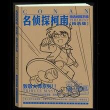 192 Page Anime Detective…