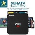 1 Year French IPTV box V88 1/8G Android TV Box SUNATV/Netflix configured Arabic IPTV Europe iptv French Set top box smart box