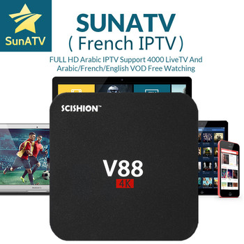 1 Year French IPTV box V88 1/8G Android TV Box SUNATV/Netflix configured Arabic IPTV Europe iptv French Set top box smart box Set-top Boxes