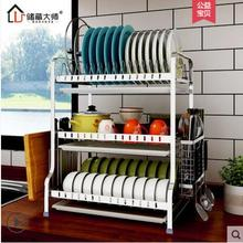 304 stainless steel kitchen shelf, leachate dishes, chopsticks, tableware shelf