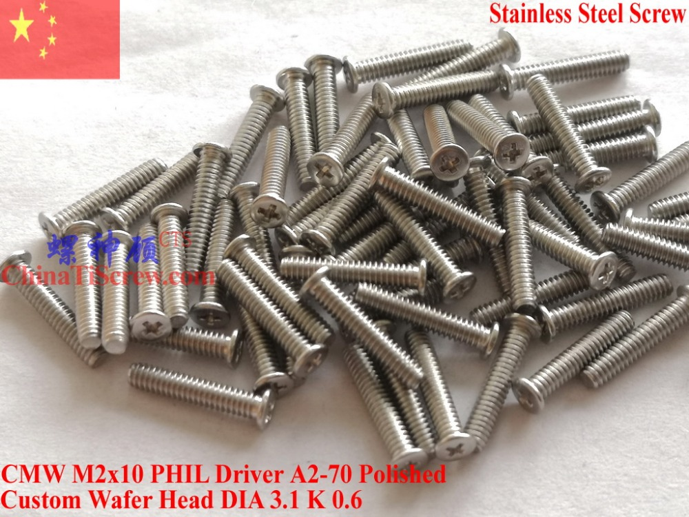 Stainless Steel screw M2x10 Wafer Head Phillips driver Polished ROHS 100 pcsStainless Steel screw M2x10 Wafer Head Phillips driver Polished ROHS 100 pcs