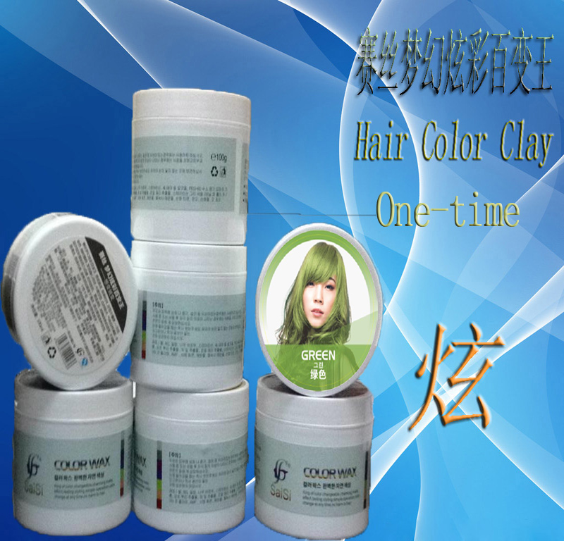 Where Can I Buy Hair Spray Paint Part - 37: Green GRACEFUL One-time Dye Hair Dye Hair Spray Mud Cream Menu0027s Hair Dye  Hair