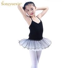 SONGYUEXIA Children Ballet TUTU skirt Girl gymnastics leotard tutu dress Latin /ballet dancewear 6colors 100-160cm