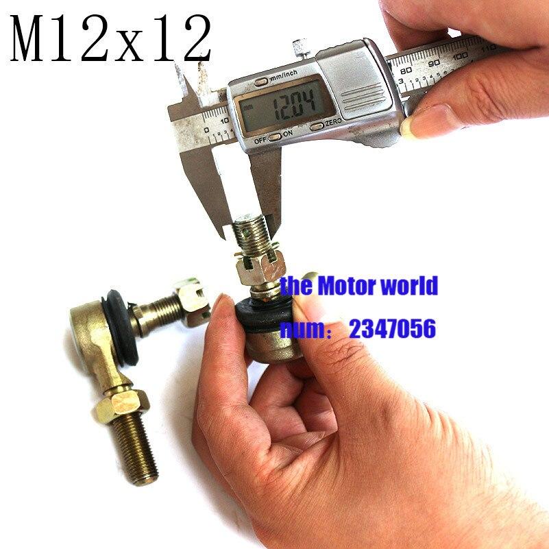 Atv Quad 1 Par De Bolas De Unión U-joint 12mm M12x12 Cabeza De Bola Barra Para Atv Quad Piezas De Repuesto De Varilla De Metal