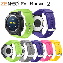 Replacement Watch Wrist Band Strap For Huawei 2 Straps Sports Silicone Bracelet Accessories