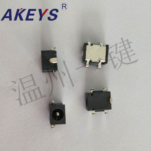 15PCS DC-362 bus DC power socket notebook high current temperature resistance