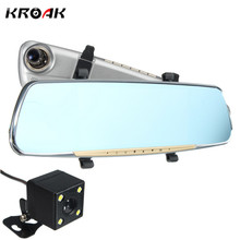 "Wholesale KROAK 7"" HD 1080P Dual Lens Car Vehicle DVR Camera Video Recorder Mirror GPS Rear View Cam WIFI Android Bluetooth"