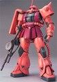 GAO GAO anime figures Master Grade Gundam 1/100 MG -021 Char Zaku MS-06S robot action figure model kits toys Compatible Bandai