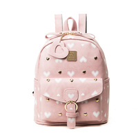 WomenLove Shape Sequined Cute Backpack Heart Pendant Shape Female School Bag Mini Soft Leather Backpack Rucksacks