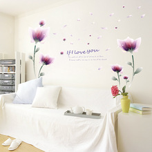 2017 New Arrive DIY Romantic purple roses wall stickers Home Decorations for kids rooms Vinyl