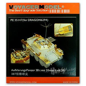 KNL HOBBY Voyager Model PE35147 38 (t) Reconnaissance chariot 2CM Kw.K.38 equipped with upgrade upgrade kit t каталог sun voyager