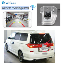 YESSUN  New Ariiva car Reverse HD Camera for Honda Civic 2010 2011 Night Vision license plate wireless