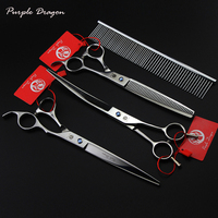 8 Silver grooming shears pet hairdresser dog grooming scissors cut dog scissors professional dog grooming kit
