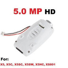 5MP HD Camera For SYMA X5C X5 X5C-1 X5SC X5SW XS801 RC Drone Quadcopter Accessories X5C Upgrade Camera Spare Parts