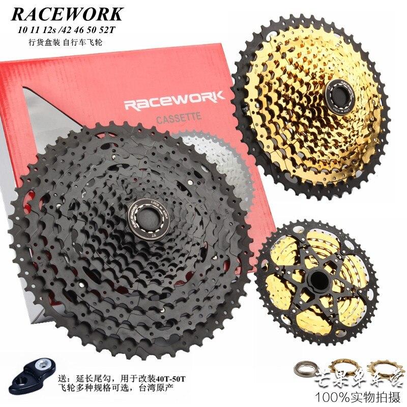 RACEWORK 11-42 11-46 11-50 T 11-52 T 10/11/12 vitesses vtt vélo Cassette volant moteur compatible pour sram shimano