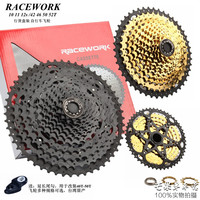 RACEWORK 11 42 11 46 11 50T 11 52T 10/11/12 Speed Mountain mtb Bike bicycle Cassette flywheel compatible for sram shimano
