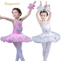 Professional Ballet Costumes For kids White/Blue/Pink Swan Lake Ballet Costume For Girls Ballerina Dress Children Ballet Dresses