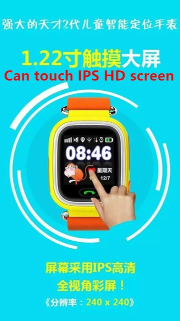 2016 Kids Safe Q90 GPS tracking Watches touch screen 1.22″ Wristwatch G72 SOS Call Finder Locator Tracker for Kid Anti Lost