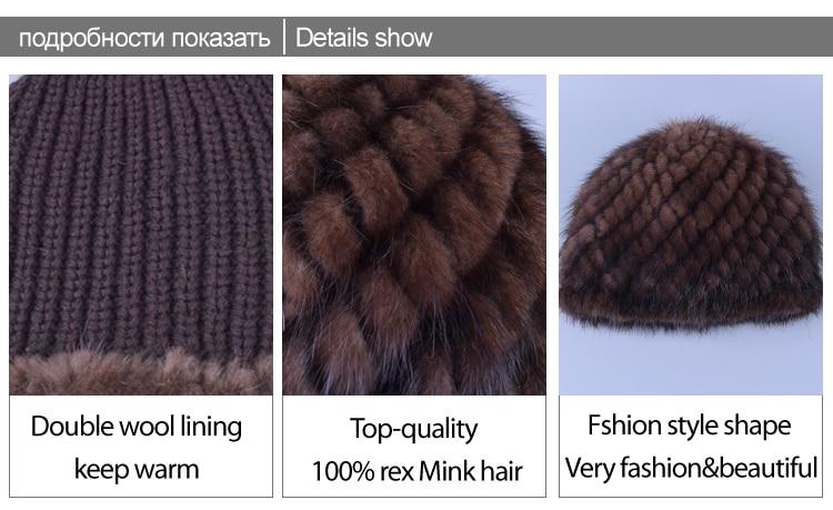 Fur Mink Winter Russian 5