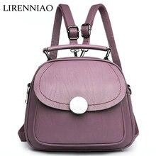 Lirenniao кожаный рюкзак в простом стиле школьные сумки для teengaers девушек известный дизайнер, высокое качество женская сумка