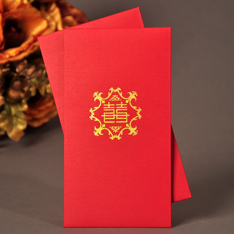 Chinese Red Envelope Tradition Wedding Best 2017