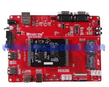 Livraison Gratuite! 1 pc MDK9G25 carte de développement AT91SAM9G25, USB 2.0 haute vitesse, Ethernet, audio