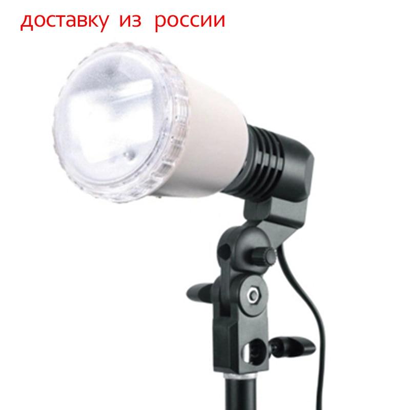 Godox A45S Studio E27 tornillo AC Slave estudio Flash estroboscópico bombilla luz 220 V