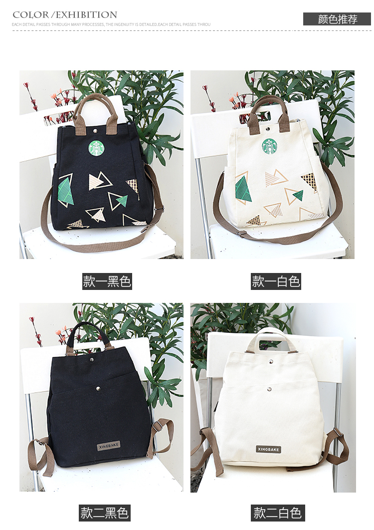 Anderi New Summer Women Canvas bohemian style strip Shoulder Beach Bag Female Casual Tote Shopping Big Bag floral Messenger Bags 7