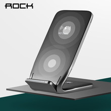Rock Fast Wireless Charger